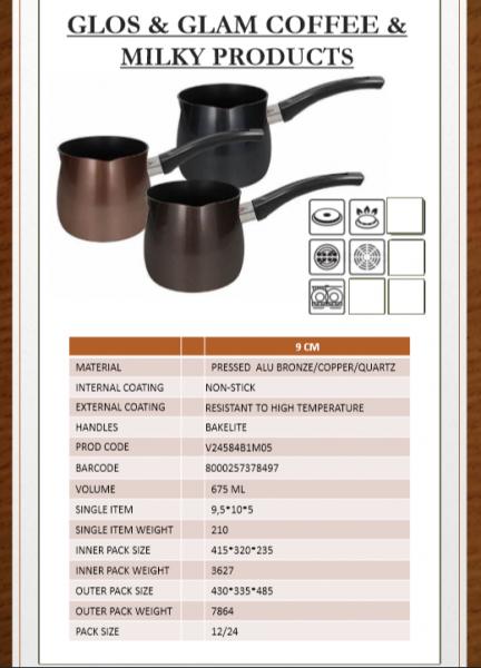 Turkish Coffee Maker Bronze